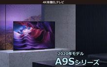 a9s.jpg