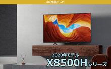 x8500h.jpg