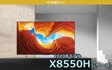x8550h.jpg
