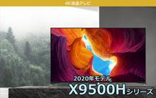 x9500h.jpg